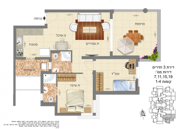 3roomapp1-4floor7111519